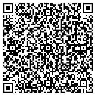 QR-код с контактной информацией организации МРТП № 40