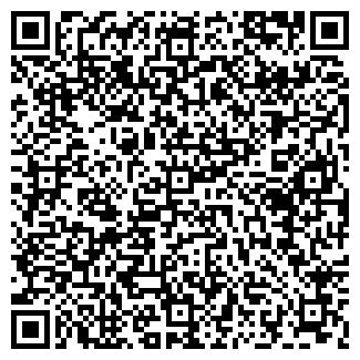 QR-код с контактной информацией организации МЭЭО