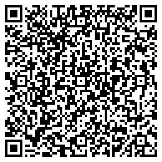 QR-код с контактной информацией организации НАТАГЕН