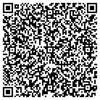 QR-код с контактной информацией организации ОРИГИНАЛ ФИРМА