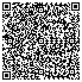 QR-код с контактной информацией организации ОСЕНЬ-3 ФИРМА