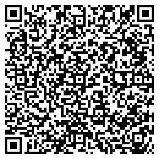 QR-код с контактной информацией организации ПРОДЭКС ТК