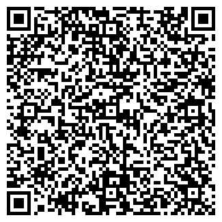 QR-код с контактной информацией организации ПРОДЭКС, ЗАО
