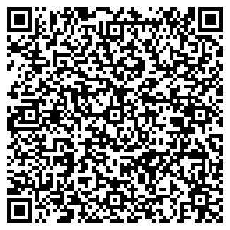 QR-код с контактной информацией организации ПРОТОС