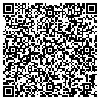 QR-код с контактной информацией организации ПСК КО