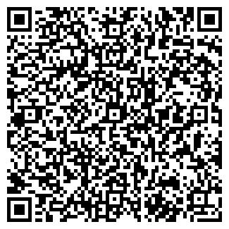 QR-код с контактной информацией организации РТП № 11