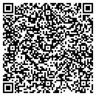 QR-код с контактной информацией организации Р.В.С.