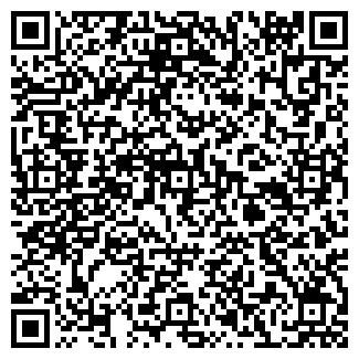 QR-код с контактной информацией организации СВШ