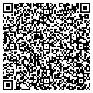 QR-код с контактной информацией организации СЛАВИЯ-ЮГ