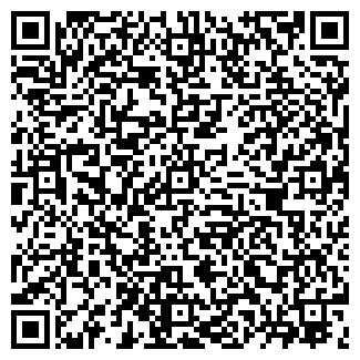 QR-код с контактной информацией организации СТАВКОМЕРС