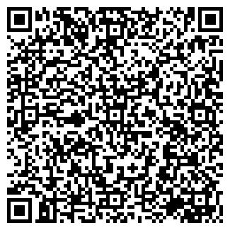 QR-код с контактной информацией организации СТРАТОС