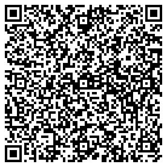 QR-код с контактной информацией организации ТРАНСДЕАЛТОРГ, ООО