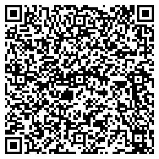 QR-код с контактной информацией организации ТРИГ