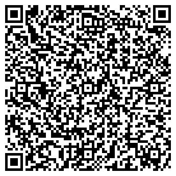 QR-код с контактной информацией организации ХОЛОДНЫЙ РОДНИК МАГАЗИН
