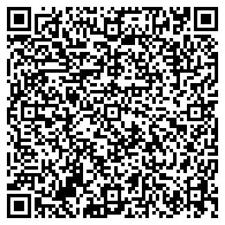 QR-код с контактной информацией организации ЧЕД