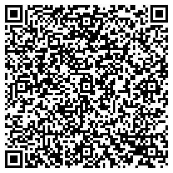 QR-код с контактной информацией организации ЖИЛИЩНИК КУПП ФИЛИАЛ