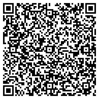 QR-код с контактной информацией организации ЭЛПРОМ НПК