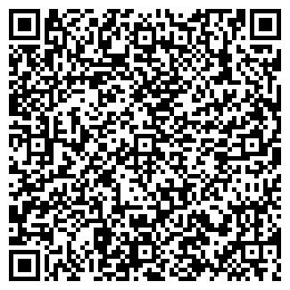 QR-код с контактной информацией организации ЮГ-ТРЕЙДИНГ