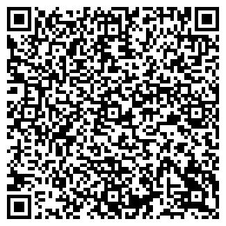 QR-код с контактной информацией организации ЮЖНОЕ-С