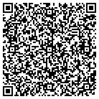 QR-код с контактной информацией организации РАДУГА СТЦ, ООО
