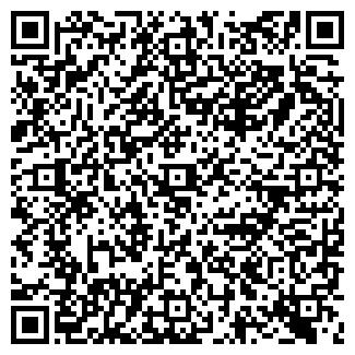 QR-код с контактной информацией организации ПРАЙД ТК