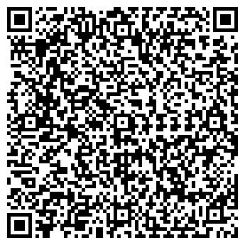 QR-код с контактной информацией организации ВИРМЕН, АОЗТ