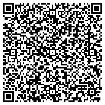 QR-код с контактной информацией организации ВЕДА ТЕХНИЧЕСКИЙ ЦЕНТР