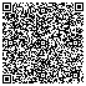 QR-код с контактной информацией организации КАВКАЗСПЕЦМОНТАЖ