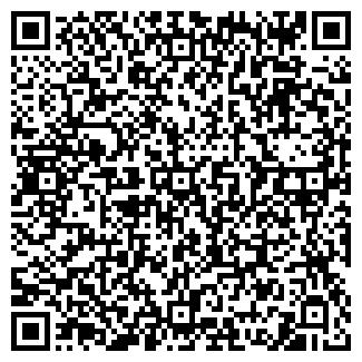 QR-код с контактной информацией организации КОНКОРД-1