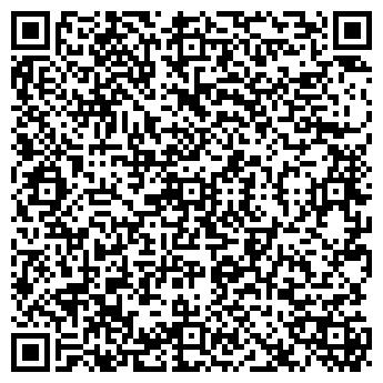 QR-код с контактной информацией организации СТИЛСОФТ, ЗАО