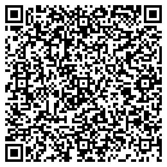 QR-код с контактной информацией организации ООО ДАЛЕТ