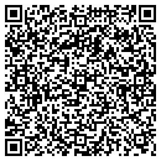 QR-код с контактной информацией организации АРВА