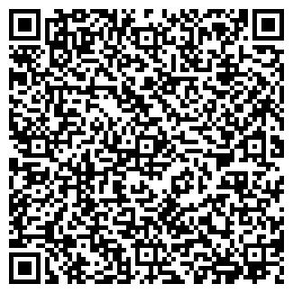QR-код с контактной информацией организации ИНТЭРЭКС-С
