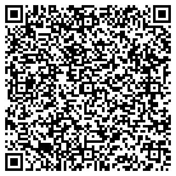 QR-код с контактной информацией организации СТУДИЯ 10
