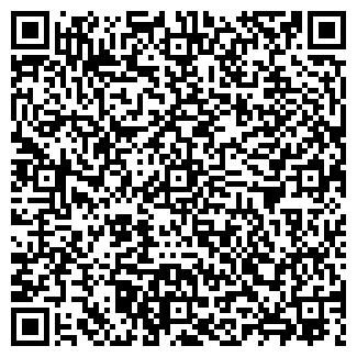 QR-код с контактной информацией организации ГЕОС ФИРМА
