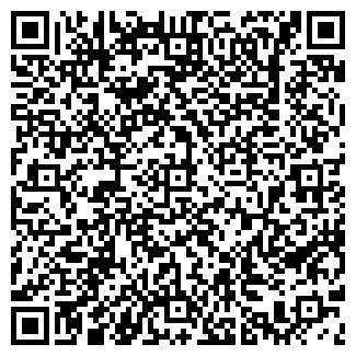 QR-код с контактной информацией организации ИНПОЭКС, НПО