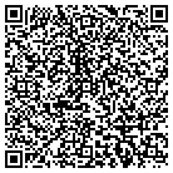 QR-код с контактной информацией организации КОМПЛЕКС ЮГ ТД, ООО