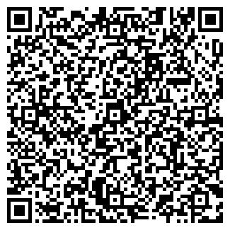 QR-код с контактной информацией организации КОНДИКС