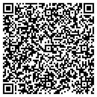 QR-код с контактной информацией организации ИНОМЕД, ООО