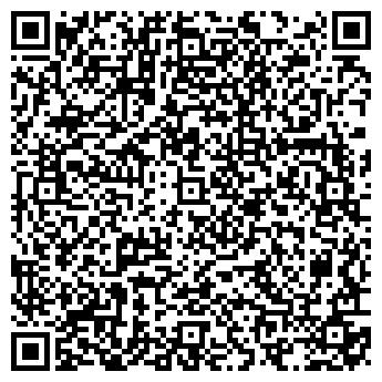 QR-код с контактной информацией организации РОСТЕКЛАБ, ООО