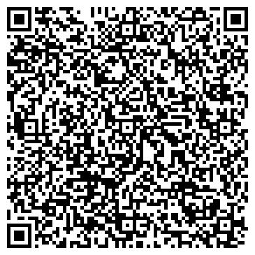 """QR-код с контактной информацией организации ООО ПК """"КЕГ-СЛУЖБА"""""""