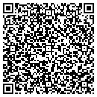 QR-код с контактной информацией организации МИРКОМ, ЗАО