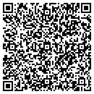 QR-код с контактной информацией организации SBV-VIDEO