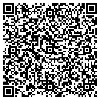 QR-код с контактной информацией организации СЕРВИС-ХЛЕБ