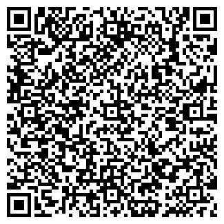 QR-код с контактной информацией организации РУССКИЙ ЩИТ