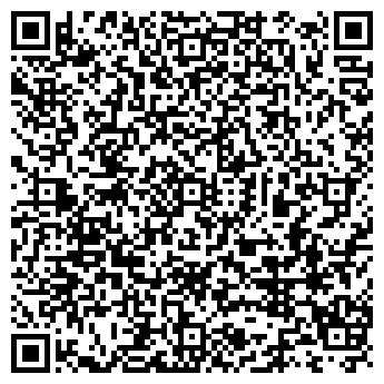 QR-код с контактной информацией организации СЕРЕБРЯНЫЙ КРЕСТ ОК