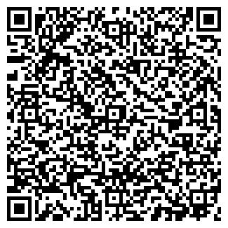 QR-код с контактной информацией организации ИНТЕРПРИНТ
