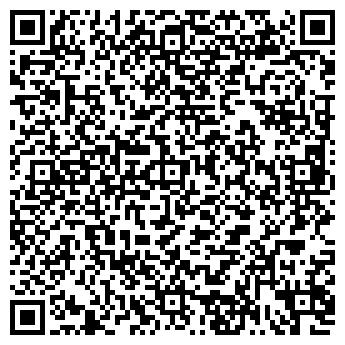 QR-код с контактной информацией организации СТРОИТЕЛЬ-5