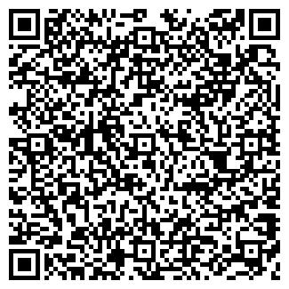 QR-код с контактной информацией организации ИНФА-СЕТИ