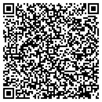QR-код с контактной информацией организации СТАВБИЛД